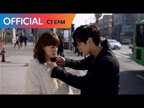 유성은 (U Sung Eun) - 널 사랑해 (I Love You) MV