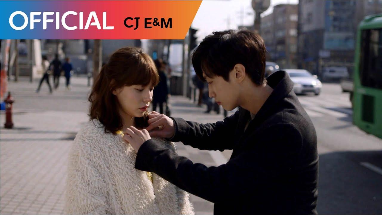 U Sung Eun – I Love You