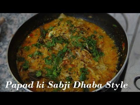 Papad Ki Sabji Dhaba Style - New Indian Recipe Vegeterian  -Authentic Vegeterian Indian Recipe
