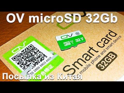 OV MicroSD 32Gb