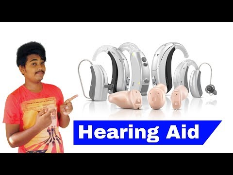 How Do Hearing Aid Work|In Hindi