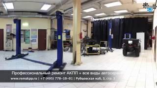 видео Автосервис КИА:  техническое обслуживание, диагностика и ремонт ТС