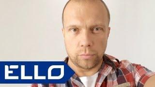 DJ Грув — Улетай