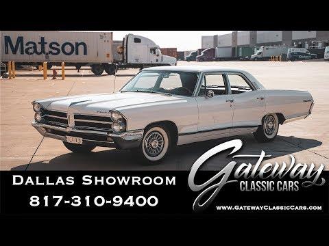 1965 Pontiac Star Chief - Gateway Classic Cars of Dallas #1069