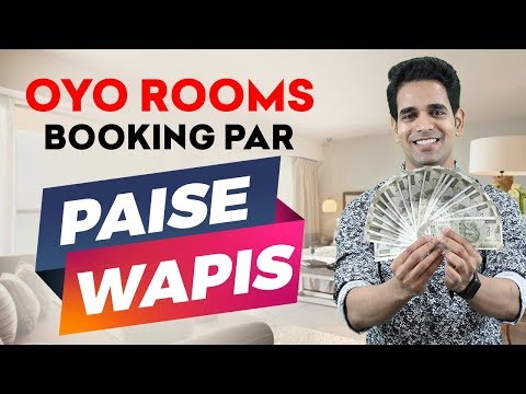 oyo-coupons:-get-oyo-rooms-at-low-price-using-oyo-coupons-|-oyo-coupons-2019