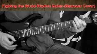 Fighting the World   Rhythm Guitar   Manowar Cover