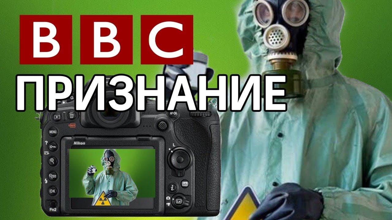 Продюсер ВВС рассказал о постановочных кадрах после «химатаки» в сирийской Думе