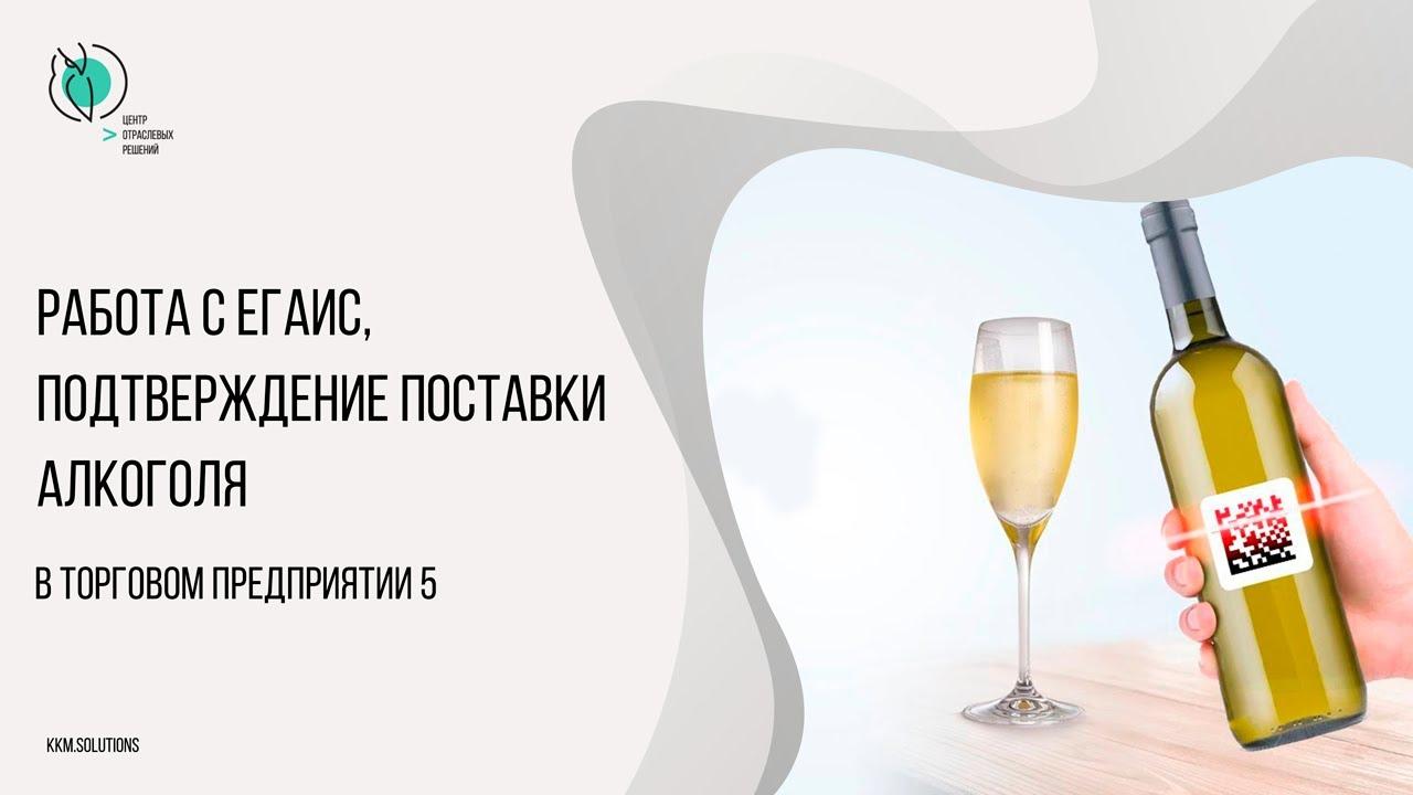 техподдержка электронная отчетность