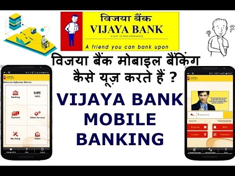 how to create netbanking in vijaya bank