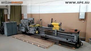 видео Завод изготовления металлоконструкций г. Барнаул