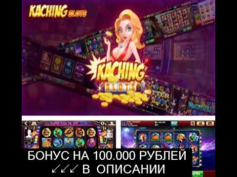 Игровые автоматы вулкан скачать торрент