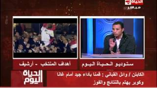 وائل القبانى: كوبر يهتم بالنتائج والفوز على حساب الأداء .. فيديو