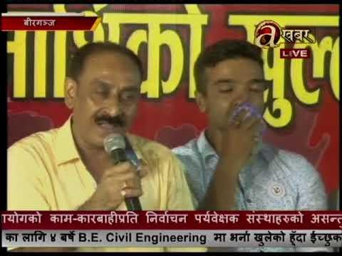 Maha Sangram - Public discussion with local election candidates - Birgunj