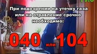 видео Дымовые каналы