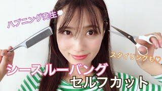 けいこInstagram https://www.instagram.com/kko_t □けいこLINE公式ブロ...