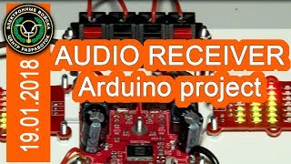 В пятницу 19.01.2018. на канале! Аудио ресивер на Arduino и Sigma DSP.