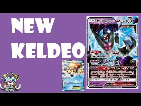 Dawn Wings Necrozma GX (Pokemon) is the New Keldeo (Rush in!)