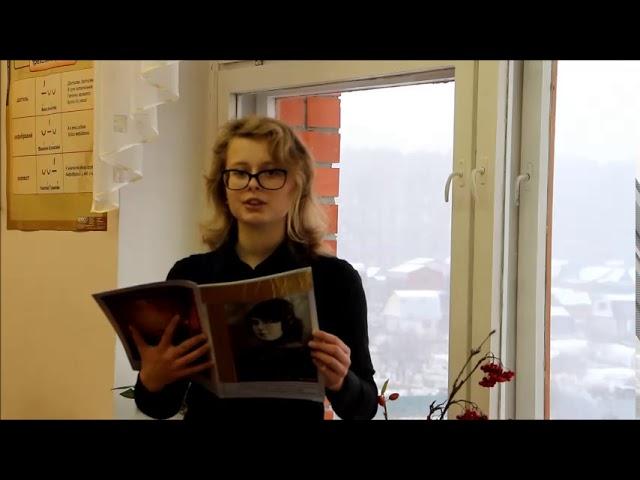 Изображение предпросмотра прочтения – АннаКрайнова читает произведение «Идешь,на меня похожий...» М.И.Цветаевой