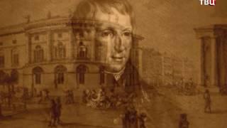 Обложка Иван Андреевич Крылов