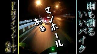 LINEスタンプ https://line.me/S/sticker/5041573 Twitter Twitter https://twitter.com/ponkotsu_mm ----------------ポンコツーリング&オフ車で行か ...