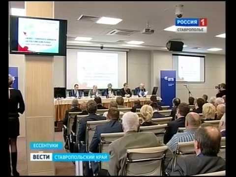 Банк ВТБ предлагает свою помощь бизнесменам СКФО