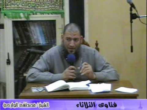 ما حكم المكالمات الهاتفية بين المخطوبين ؟= الشيخ مصطفى الجارحي