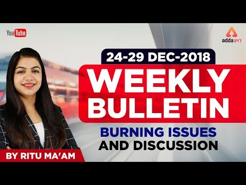 Weekly Bulletin | Burning Issues | Discussion | Ritu Ma'am | 10:15 A.M.