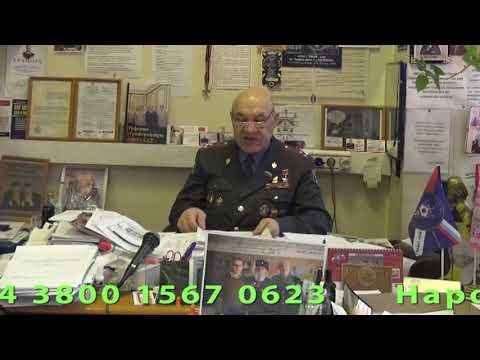 Виталий Иванович Иванов -  «Бомба спасения», часть 2 -  «Милицейское братство»