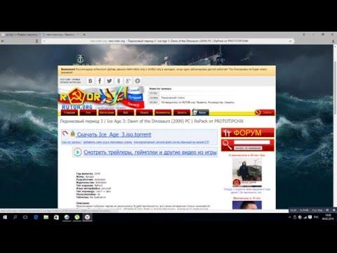 Игра Ледниковый период эра динозавров видео игра онлайн