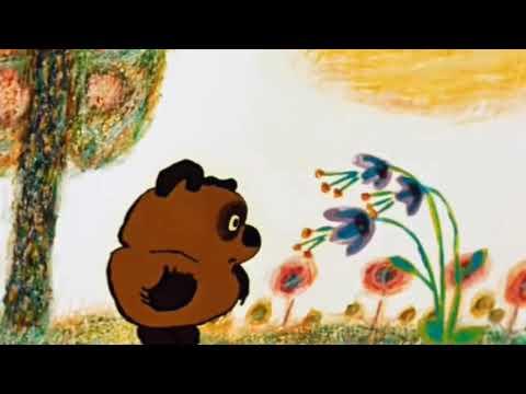 Винни-Пух поёт песню -Утренняя гимнастика