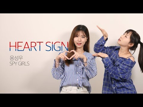 """ONG SEONG WU  """"HEART SIGN (Prod.Flow Blow)"""" Cover  ⎪  Spy Girls"""