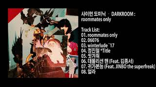 Simon Dominic – DARKROOM : roommates only [Album]