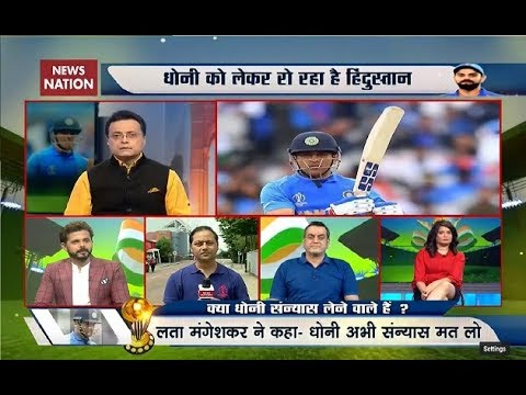 Will MS Dhoni play till 2020 T20 World Cup? Experts reply