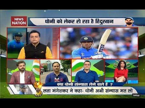 Fifa world cup  latest news in hindi