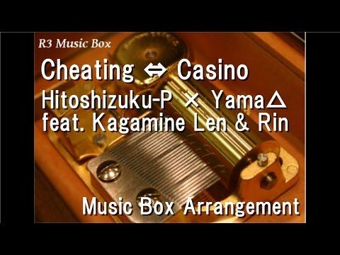 Cheating ⇔ Casino/Hitoshizuku-P × Yama△ feat. Kagamine Len & Kagamine Rin [Music Box]