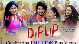 New Dj Assamese Remix Songs 2019 , Diplip , Pompi I Purbhi , Lasts DJ Binay