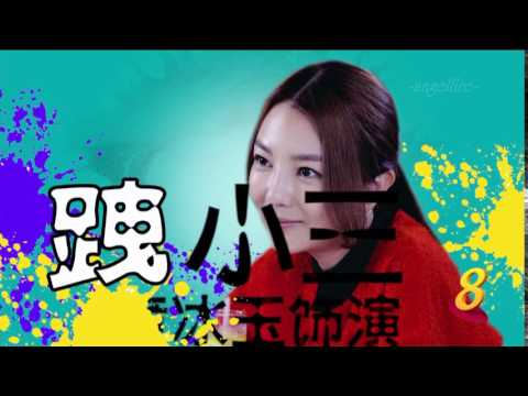 Mightiest Mother In Law 《最强岳母》 Trailer - Chris Tong