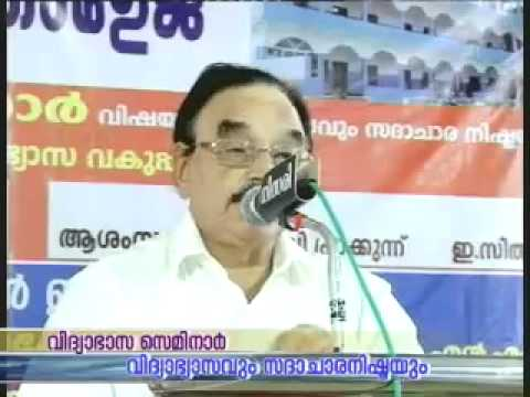 വിദ്യഭ്യാസ സെമിനാർ:: വണ്ടൂർ സലഫിയ്യ കോളേജ്  | ശ്രീ  അബ്ദുറബ്ബ്