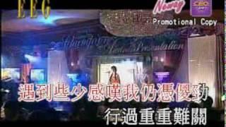 [KTV]容祖兒 - 越唱越強