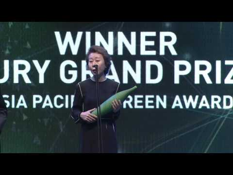 Asia Pacific Screen Awards  Jury Grand Prize to Youn Yuhjung