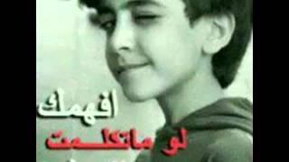الفنان فريد الشريجه اكرهني ولا حبنيرافد البرق ابو اصيل