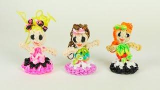 Куколка Алиса | Плетение из резинок | Кукла 3д  на станке Монстер Тейл