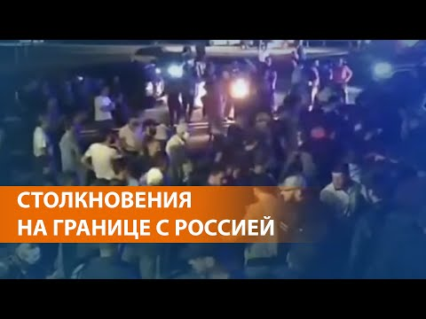 Сотни азербайджанцев перекрыли трассу Кавказ. Полиция открыла огонь