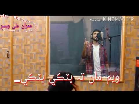 atki-atki-sindhi-1-whatsapp-status-song-zohaib-chandio