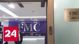 Смотреть видео Афера на миллиард: клиенты форекс-дилера так и не увидели прибыли - Россия 24 онлайн