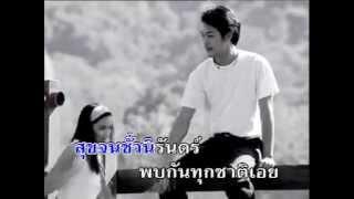 หรีดรัก - ธานินทร์ อินทรเทพ【Karaoke : คาราโอเกะ】