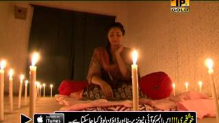 Khawar Hayat | Yaar Sonhreyan | Hits New Songs | Thar Production