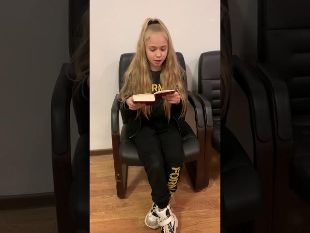 Черная Мария читает произведение «Рассвет» (Бунин Иван Алексеевич)