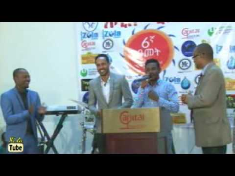 DireTube TV - Zami FM 90.7 Radio Addis Music Award at Capital Hotel, Addis Ababa