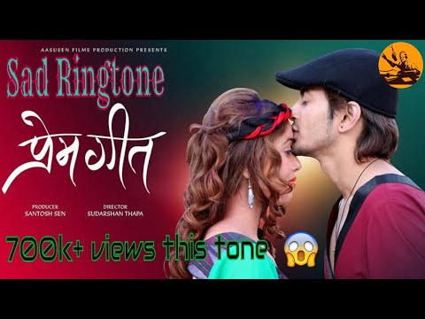 ringtone in prem geet  nepali movi (sad song)
